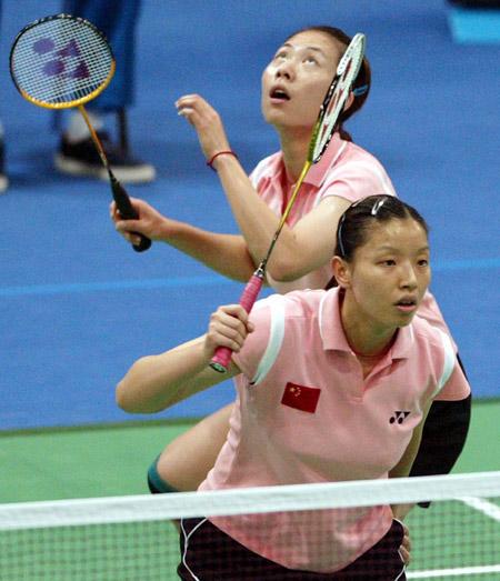 这样在雅典奥运会的羽毛球比赛中