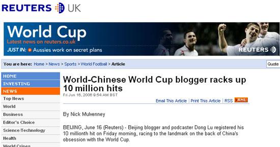 路透财经关注董路博客点击破千万世界杯中国掀热潮