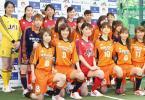 """图文-日本足球公园开幕式美女球员""""谋杀""""胶卷"""