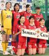 图文-日本足球公园开幕式美女球员眼角勾魂
