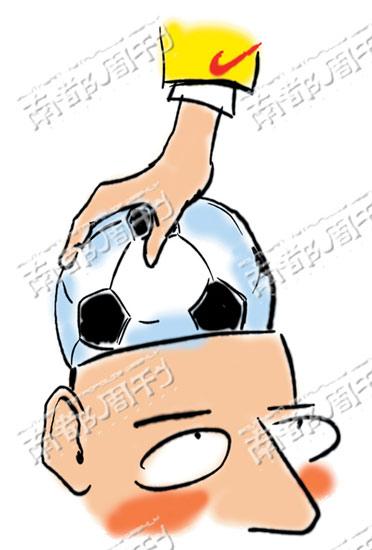 南都周刊:世界杯洗脑运动(组图)