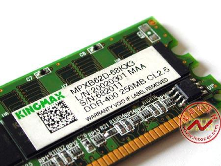 印刷电路板标签; 珠海卓殷条码科技