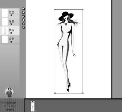 产品设计手绘图鼠标
