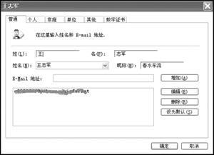 支持电子名片+电子名片是vcard格式的联系人信