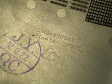 表现源于设计 看华硕m5n笔记本内部结构(2)
