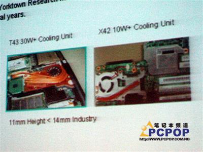 永恒经典:ThinkPad之父发布IBMT43