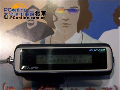FM直录MP3惊爆低价ZINOz500仅429元