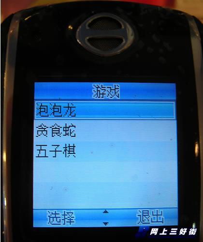 功能丰富CECT时尚滑盖手机T568低价上市(6)