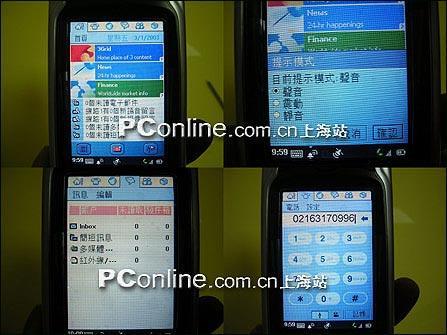 全能战士摩托罗拉3G手写机A925低价上市(2)