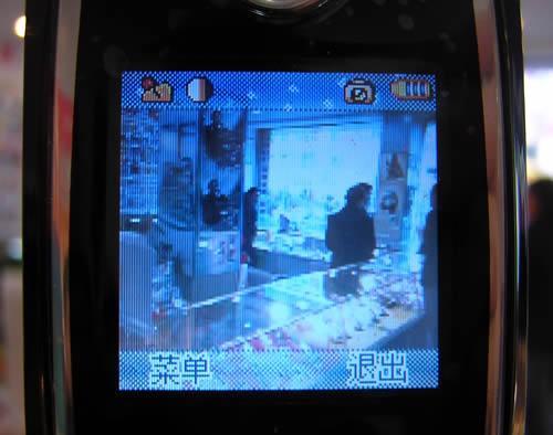 功能丰富CECT时尚滑盖手机T568低价上市(7)