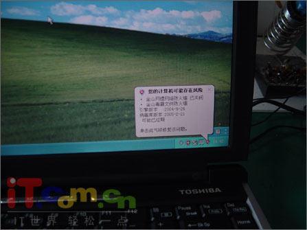 维修实录:笔记本电脑USB接口修理过程
