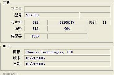 联想扬天商务系列液晶台式机试用感受(2)