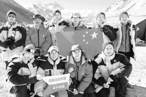 中日女子联合登山队和珠峰高程测量队举行升旗