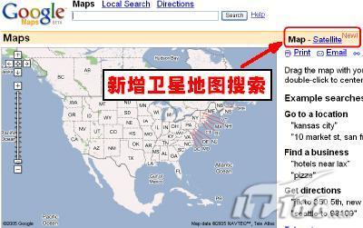 Google玩新招:免费搜索卫星地图