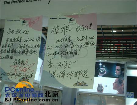 [北京]封杀低端DV佳能630i大降再送大礼包