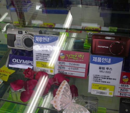 索尼MD赔本销售日本电子产品在韩国滞销