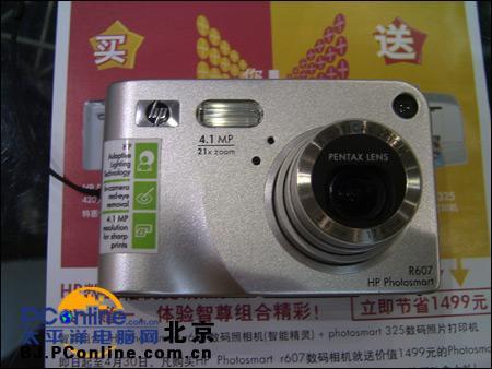 大厂发飚买惠普R607相机狂送千元打印机