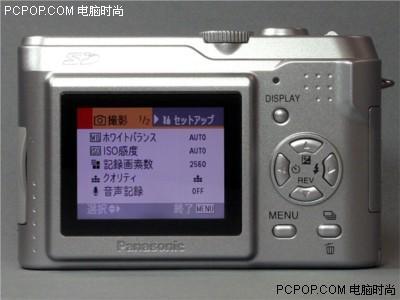 长焦卡片相机还带防抖松下LZ2性能够强