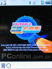 中文版的V902SH夏普200万像素SX813评测(18)