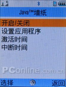 中文版的V902SH夏普200万像素SX813评测(17)