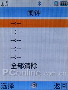 中文版的V902SH夏普200万像素SX813评测(15)