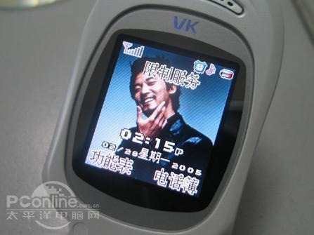 尽显女人魅力唯开小巧MP3手机VK800上市