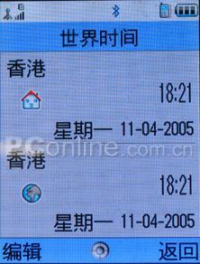 中文版的V902SH夏普200万像素SX813评测(16)