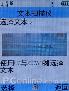 中文版的V902SH夏普200万像素SX813评测(21)