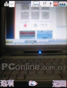 中文版的V902SH夏普200万像素SX813评测(9)