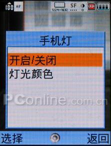 中文版的V902SH夏普200万像素SX813评测(10)