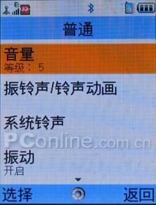 中文版的V902SH夏普200万像素SX813评测(8)