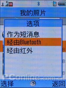 中文版的V902SH夏普200万像素SX813评测(19)