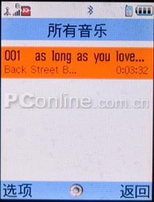 中文版的V902SH夏普200万像素SX813评测(20)