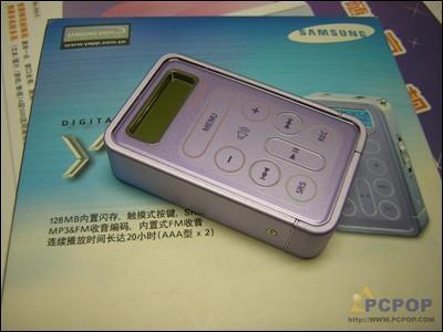 进军廉价市场三星触摸式MP3再创新低
