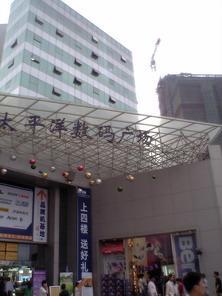 中文版的V902SH夏普200万像素SX813评测(11)