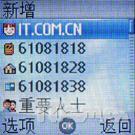 潘多拉魔盒明基百万像素手机Z2详细评测(7)