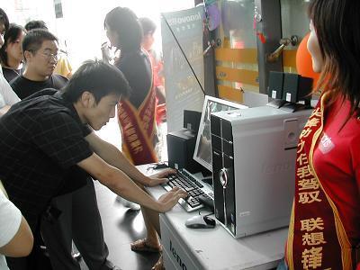 联想锋行K8000A台式电脑刮起五一超酷旋风