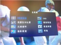 明基超值液晶显示器FP91G+终于平价销售