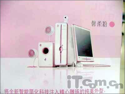 首款女性化台式机TCLSHE5216登陆京城