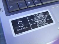 索尼也来大方一回:买S36升级512MB内存