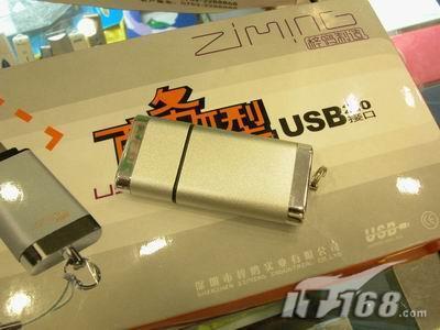 外型酷似zippo打火机梓鸣新款个性闪盘上市