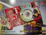 大反击首款售价999元AGP接口X700显卡上市