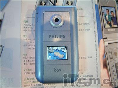 金属质感飞利浦折叠拍照手机859小降(图)