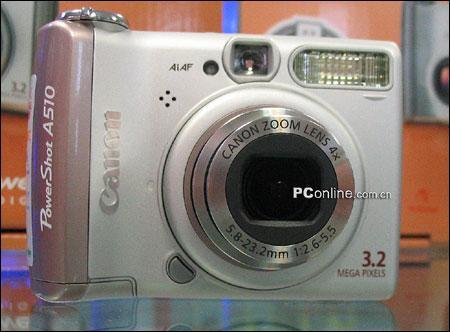 无敌性价比佳能A510大降价成最超值相机