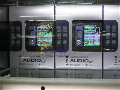 海量闪存MP3价格大战iAudio继续狂降
