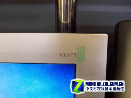 优派最廉价17英寸液晶VE175再降100元