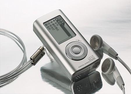 魅族最新产品E5X6MP3播放器价格全线公布