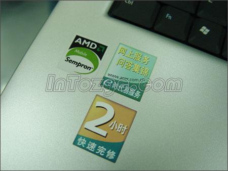 绝对超值宏基AMD处理器本本仅售6999(2)