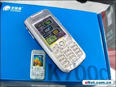 迎五一喜降百元索尼爱立信K700c仅售2660