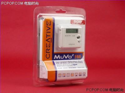 狂降三百史上最廉价硬盘MP3干掉舒服
